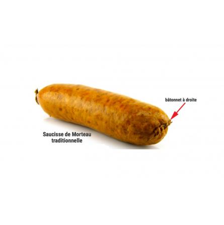 Boyaux de Porc pour saucisses de Morteau